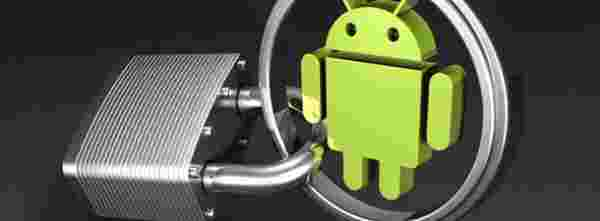 android-security11
